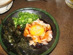 Rawchicken