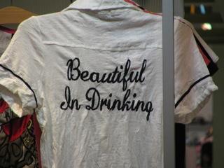 Beerbeautifulindrinking