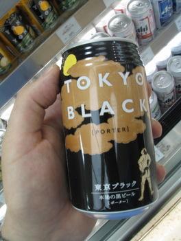 Beerblack