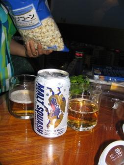Beermaltsquash