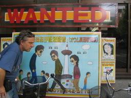 Japansmostwanted