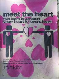 Meettheheart