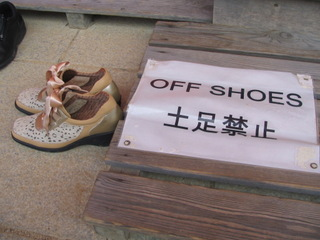 Offshoes