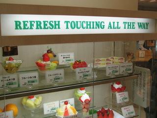 Signsrefreshfruit