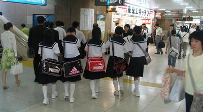 Peoplegirlsportbags